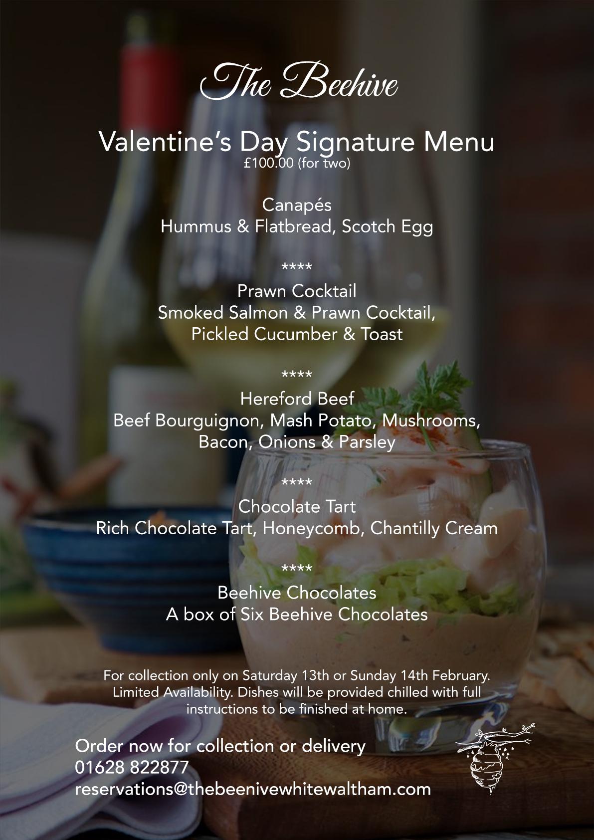 Valentine's Day Signature Menu
